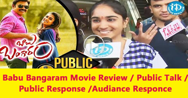 Babu Bangaram Movie Review & Rating / Public Talk / Public Response /Audiance Responce