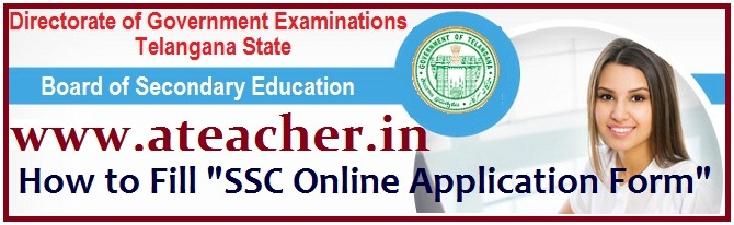 online application for ts ssc 2017