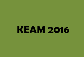 KEAM 2017 Logo