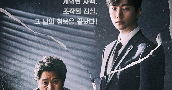 韓劇-自白-線上看-戲劇簡介-人物介紹-tvN - KPN 韓流網