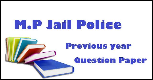 MP-Police-Bharit-Recruitment-2016-jail department-job-jail prahari