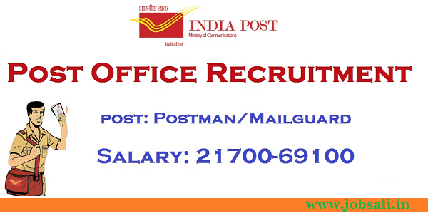 Odisha Postal Circle Recruitment, India Post Recruitment, Mail guard & Postman jobs in Odisha
