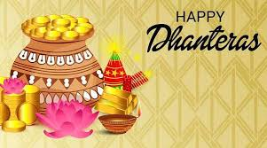Happy Dhanteras Images 2018
