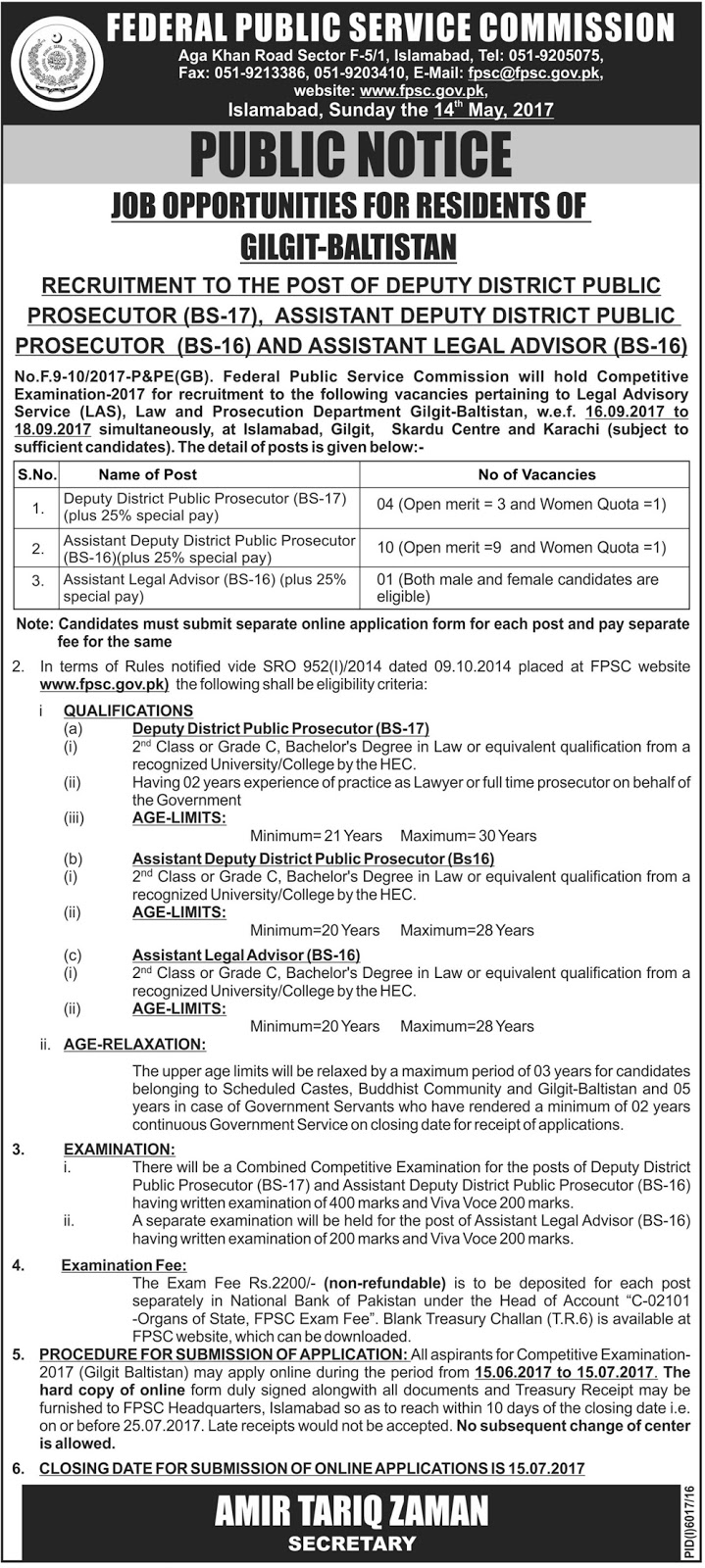FPSC jobs in Federal Public Service Commission 15 May 2017