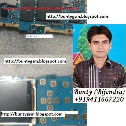 Samsung GT-E2202 Power Button Ways Problem Solution - IMET Mobile ...