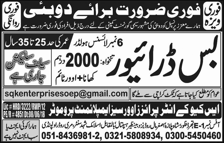 Jobs in Dubai For Bus Driver June 2018
