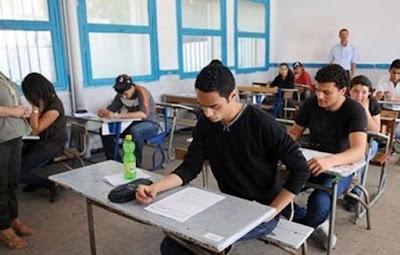 امتحانات الثانوية العامة الجديدة