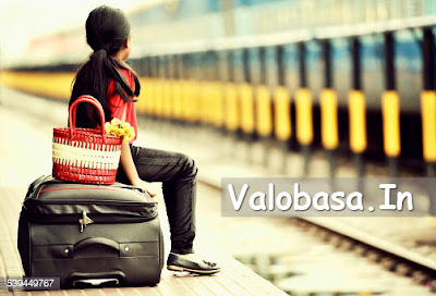 Girl At Station - Valobasa