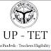 इलाहाबाद : UPTET - 2017 परीक्षा 15 अक्टूबर 2017 को,जारी हुआ परीक्षा कार्यक्रम,क्लिक कर देखें