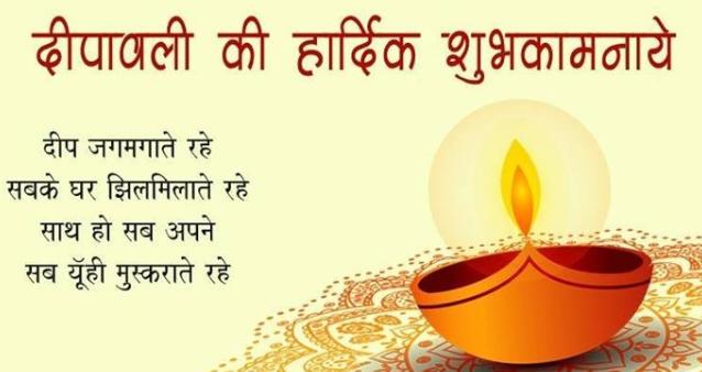 Happy Diwali 2018 Quotes,diwali 2018