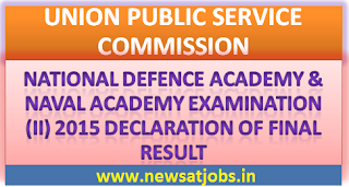 upsc+nda+and+na+exam+II+2015+declaration+of+final+result