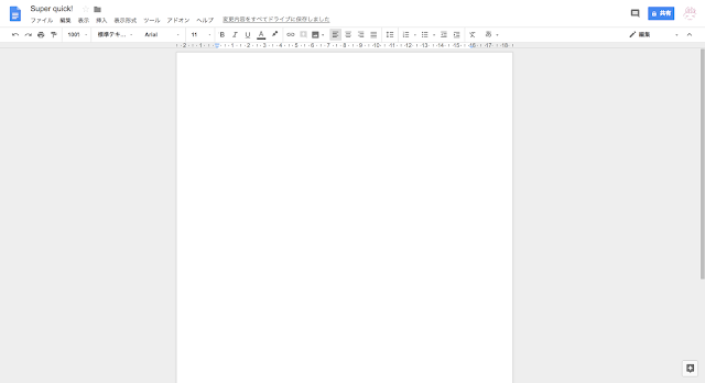 Create an empty Google Doc