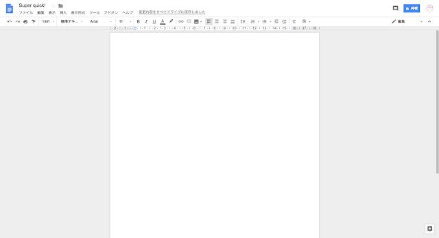 Create an empty Google Doc