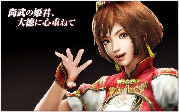 ซุนซ่างเซียง(ซุนฮูหยิน) จากเกมส์ Dynasty Warriors 8