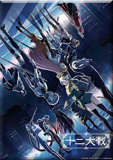 https://animezonedex.blogspot.com/2017/10/juuni-taisen.html