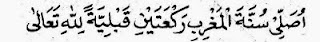 bacaan lafal niat sholat sunnah Sebelum sholat maghrib