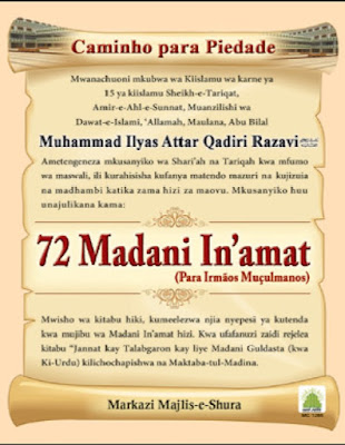 Download: 72 Madani Inamat pdf in Portuguese by Maulana Ilyas Attar Qadri