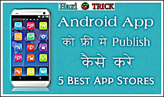 Android App free me publish kare play store alternative