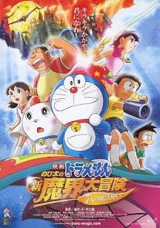 Download Film Doraemon the Movie: Nobita's New Great Adventure Into the Underworld - The Seven Magic Users (2007) Hardsub Indonesia