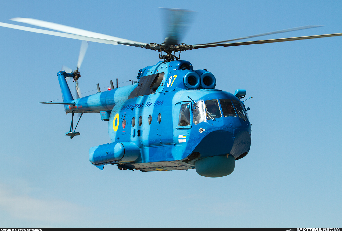 Ми-14 ВМС України