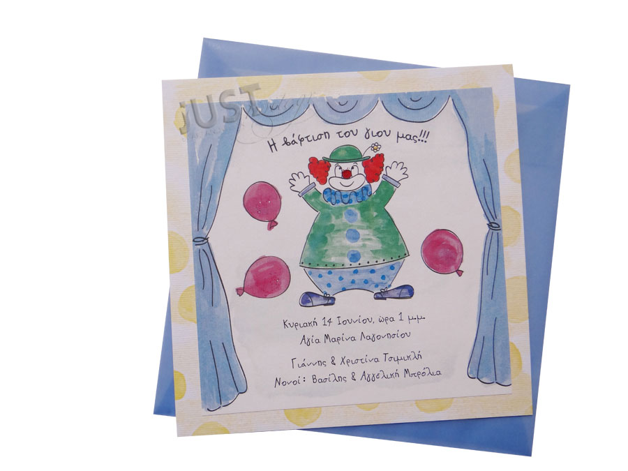 Clown theme invitations for Greek Christening for boy C814