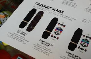 インタースタイル2018の一押しはやっぱアーバークロスカットシリーズ / 何処でも滑れるハイブリッドデッキ