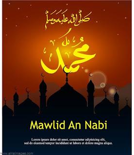 صور المولد النبوي الشريف 2019-1441 maulid nabi