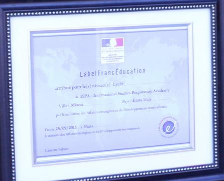 التعليم الابتدائي في فرنسا