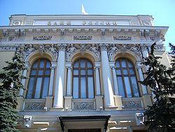 Coïncidences…  (Banque de Russie).