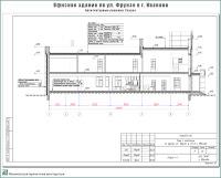 Проект офисного здания по ул. Фрунзе г. Иваново. Архитектурные решения - Разрез