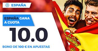 Paston Megacuota Amistoso Mundial: España vs Costa Rica 11 noviembre