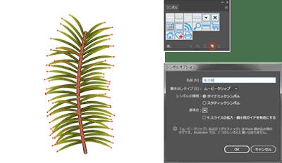 fir-symbol01
