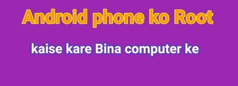 Android Phone  ko Root  kaise kare bina Computer ke - in Hindi