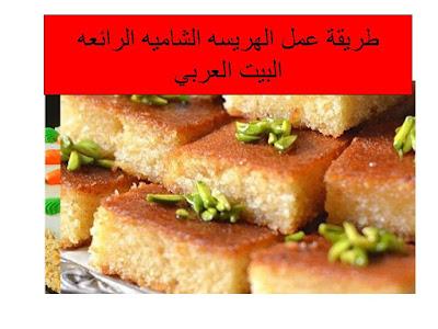 البي العربي