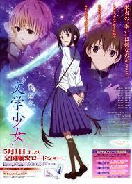 Bungaku Shoujo - Book Girl VietSub (2013)