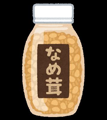 瓶詰めのなめ茸のイラスト