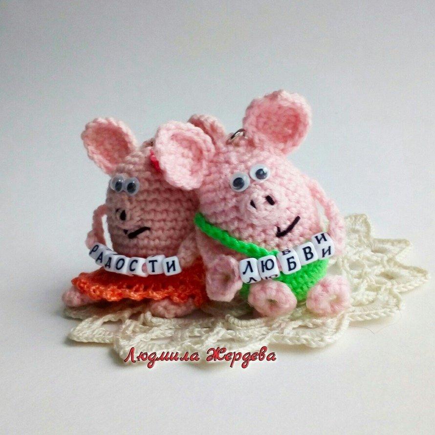 1000 схем амигуруми на русском свинки брелоки крючком