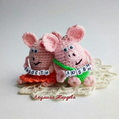 Свинки вязаные брелоки крючком