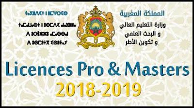 وزارة التعليم العالي تنشر جميع لوائح الشعب الماستر والإجازات المهنية 2018-2019