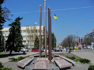 Павлоград. Памятный знак «Ценим жизнь и свободу»