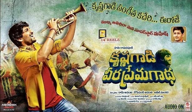 Krishnagadi Veera Prema Gaadha Telugu 720p Download
