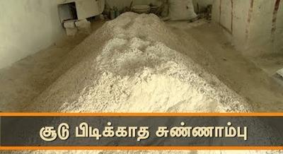 Limestone production goes down in Madurai