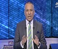برنامج على مسئوليتى 7/3/2017 أحمد موسى و رئيس شعبة المخابز
