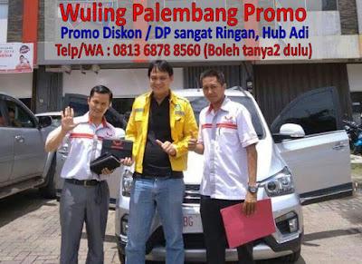 wuling palembang dealer