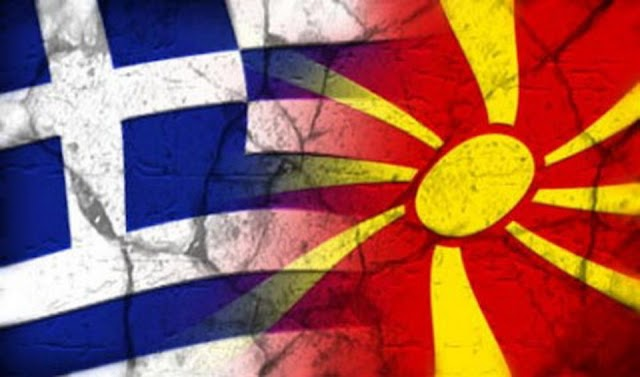 Greece's opposition New Democracy will not vote to ratify name agreement with Macedonia