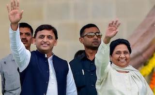 उत्तर प्रदेश लोकसभा चुनाव 2019 : सपा 37 और बसपा 38 सीटों पर लड़ेगी चुनाव, यहाँ देखे पूरी लिस्ट