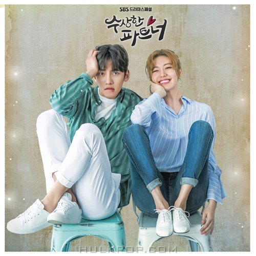 Various Artists – Suspicious Partner OST (AAC)