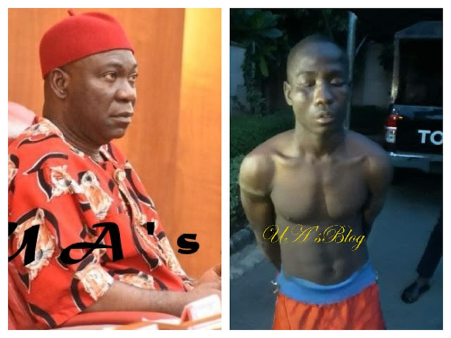 Suspect finally breaks silence on attack at Ekweremadu's house