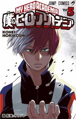Ver online descargar Boku no Hero Academia Manga Español