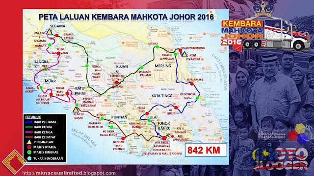 Kembara Mahkota Johor 2016 - Laluan dan aturcara